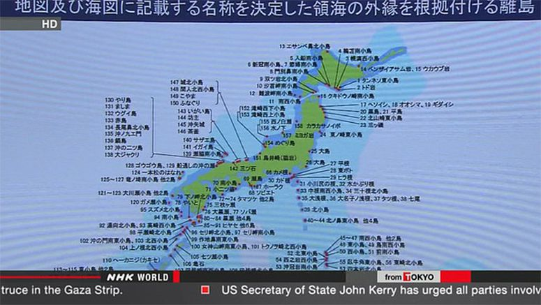 Japan names 158 remote islands