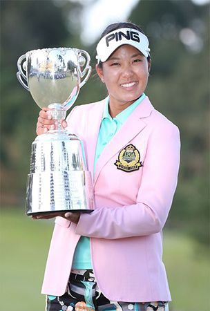 Golf: Suzuki earns maiden tour victory as youngest LPGA c'ship winner
