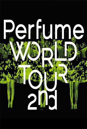 Perfume reveal teaser for 2nd world tour DVD/Blu-ray
