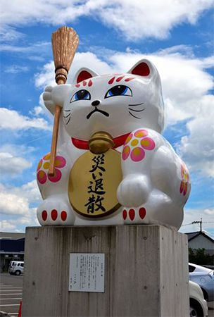 Cat mascot helps drive out bad luck at every step in Miyawaka