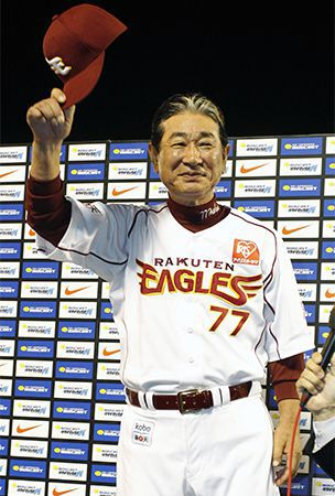 Baseball: Famed skipper Hoshino bows out in Eagles finale