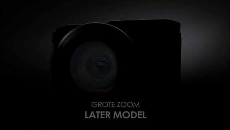 Canon Netherlands Teases High Zoom Compact Camera