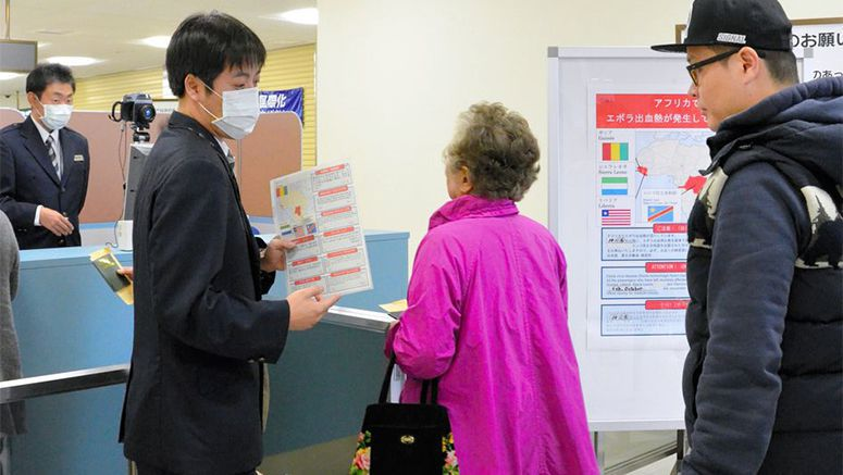 Passenger exhibiting Ebola-like symptoms at Haneda Airport tests negative