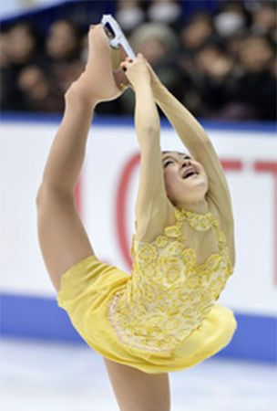 Figure skating: Murakami 3rd in NHK Trophy after women's short program