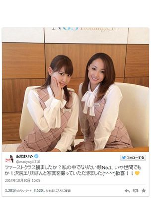 AKB48's Nagao Mariya takes a two shot with Sawajiri Erika