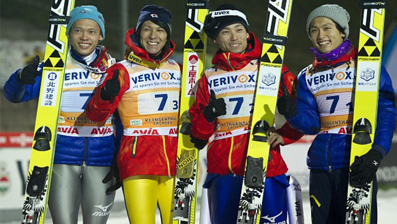 Ski jumping: Japan finishes runner-up to Germany at World Cup