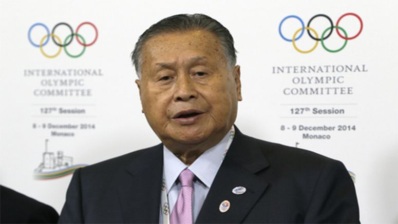 Olympics: Mori proposes review board to decide additional events