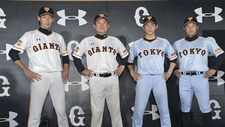 Giants put Tokyo back on uniforms