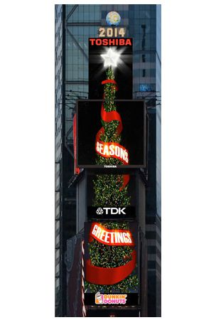 TDK Helps Illuminate Times Square with Digital Christmas Tree