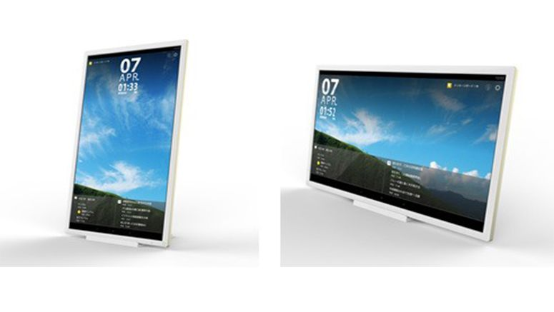Toshiba Share Board Is a Social Business Tablet with a Huge 24-Inch Screen