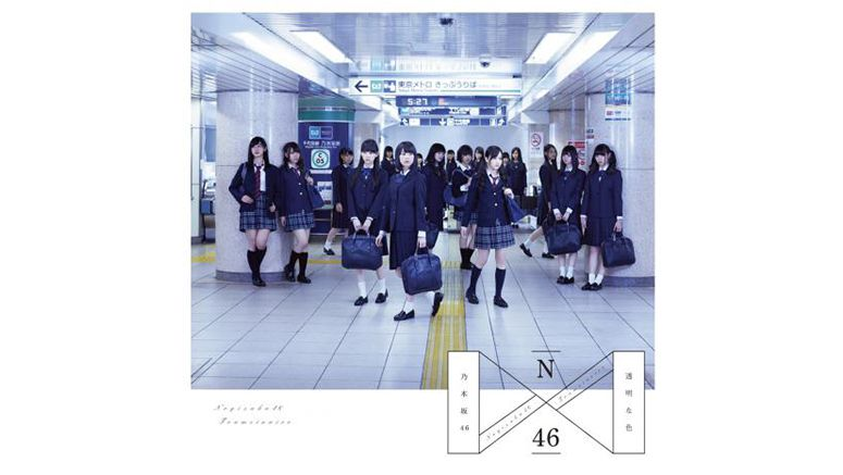 Nogizaka46's 1st album sells over 220,000 copies in the first week