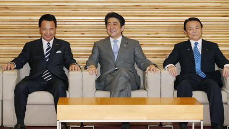 Japan's Cabinet OKs record 96.34 tril. yen budget for FY 2015