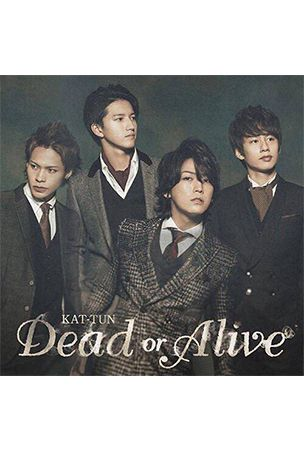 KAT-TUN achieve their 23rd consecutive No.1 single