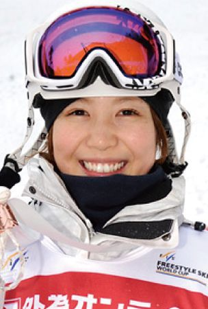 Skiing: Hoshino gets career high 2nd at World Cup
