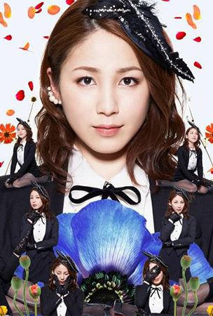 Kikkawa You's new song to be over 17 minutes long