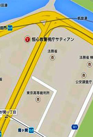 Japanese landmarks given cult names on Google Maps
