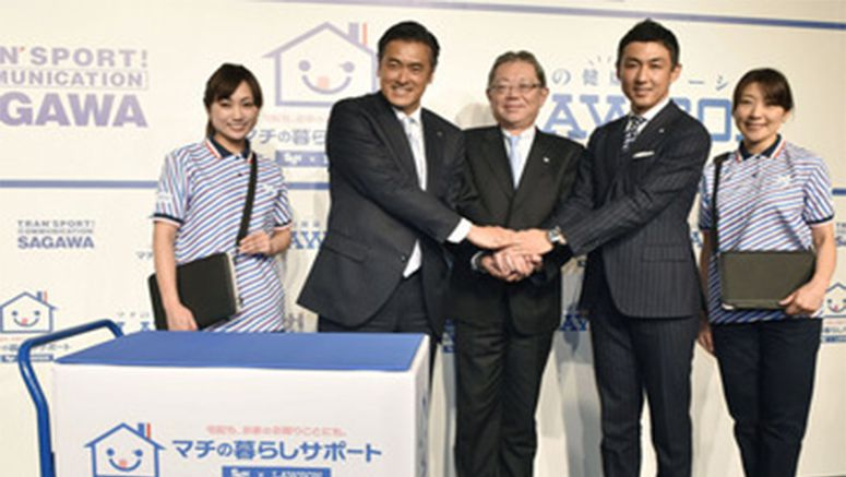Lawson, Sagawa agree to tie up in delivery services