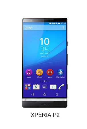 Sony Xperia P2 Leaks with Almost Bezel-less 5.2-Inch FHD Display