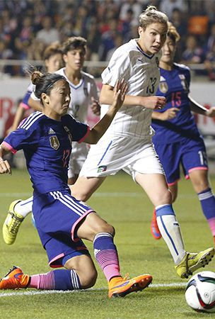 Japan beats Italy in women's World Cup warm-up game