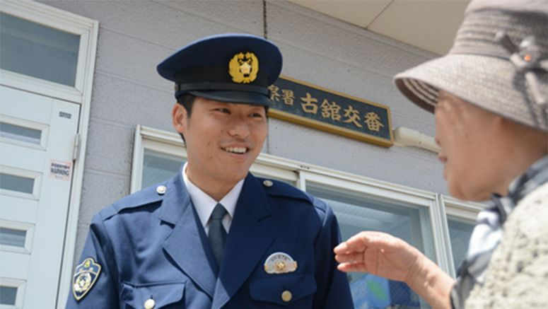 Hokkaido police officer starts over as junior in Fukushima to support disaster survivors