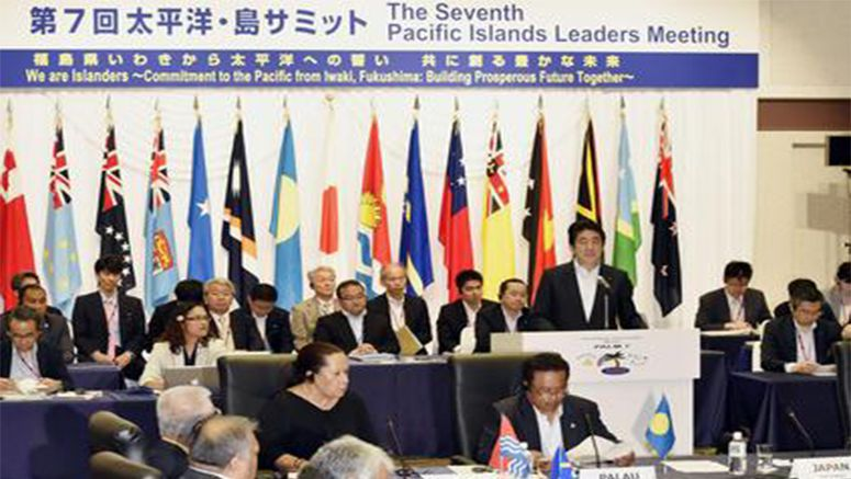 Japan seeks to woo Pacific islands beyond aid amid China's clout
