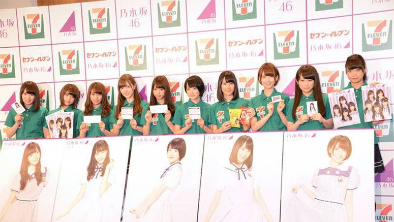 Nogizaka46's 12th single to be titled 'Taiyou Knock'