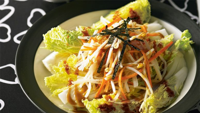 Wombok salad with sesame dressing