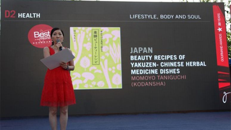 Award-winning Japanese cookbook author eager to spread allure of yakuzen