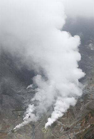 Dozens evacuated from alert zone around Mt. Hakone volcano
