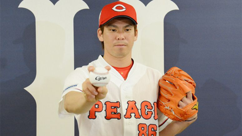 Hiroshima Carp to commemorate atomic bombing with single uniform number '86'