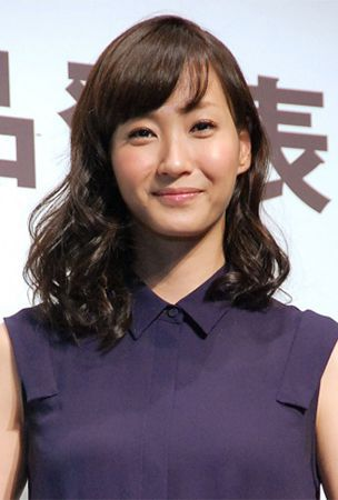 Singer Fujmoto Miki announces the birth of her second child