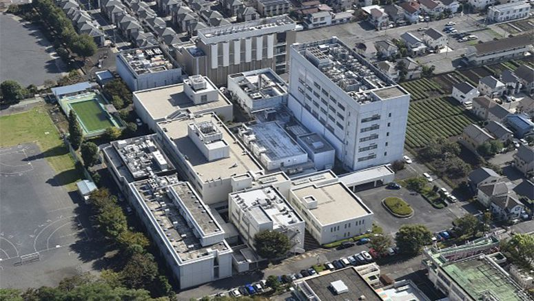 Bio lab handling highly dangerous agents to open in suburban Tokyo