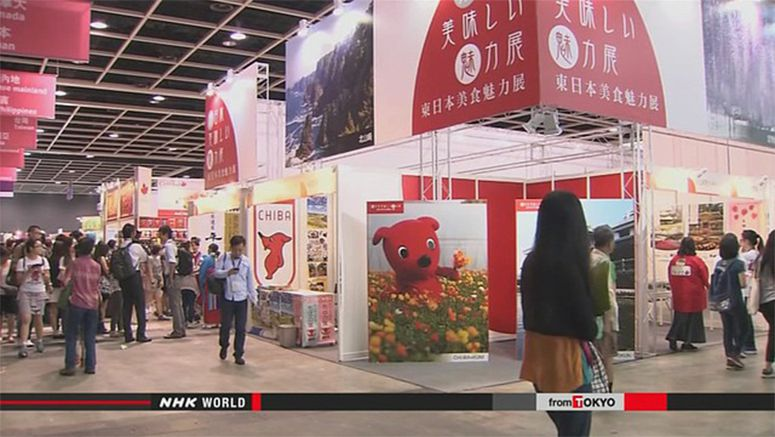 Japan promotes food products in Hong Kong