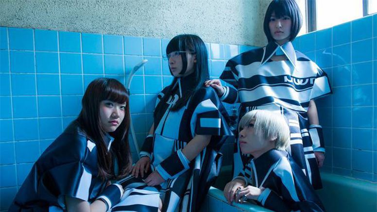 Maison book girl to release an album in September