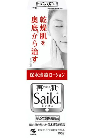Kobayashi Pharmaceutical releases skin lotion that promotes cell growth