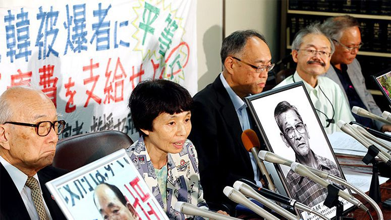 Top court says hibakusha living overseas entitled to medical costs