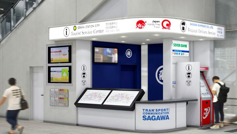 JR Osaka Station to greet foreigners with tourist-friendly center