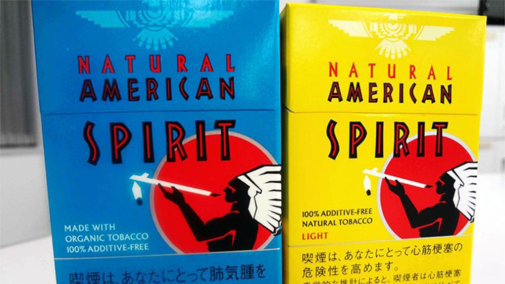 japan tobacco to acquire foreign sales rights to natural american spirit cigarettes news. Black Bedroom Furniture Sets. Home Design Ideas