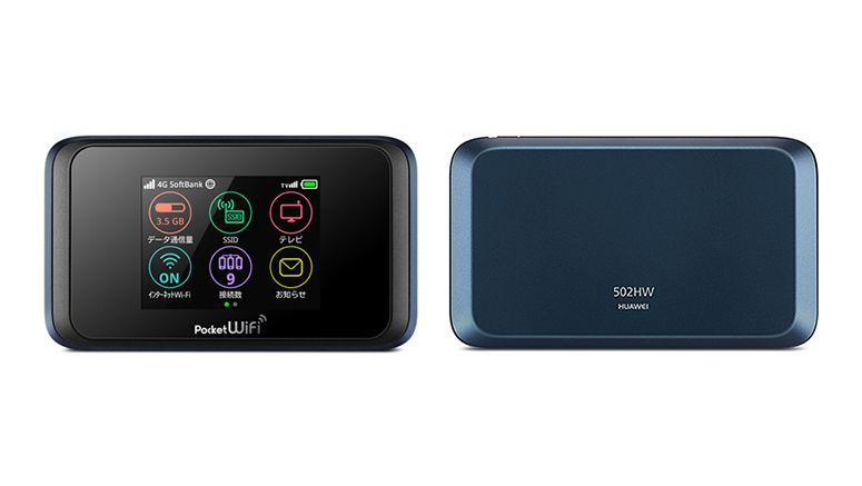 SoftBank New Pocket WiFi Router With Built-In TV Tuner 502HW