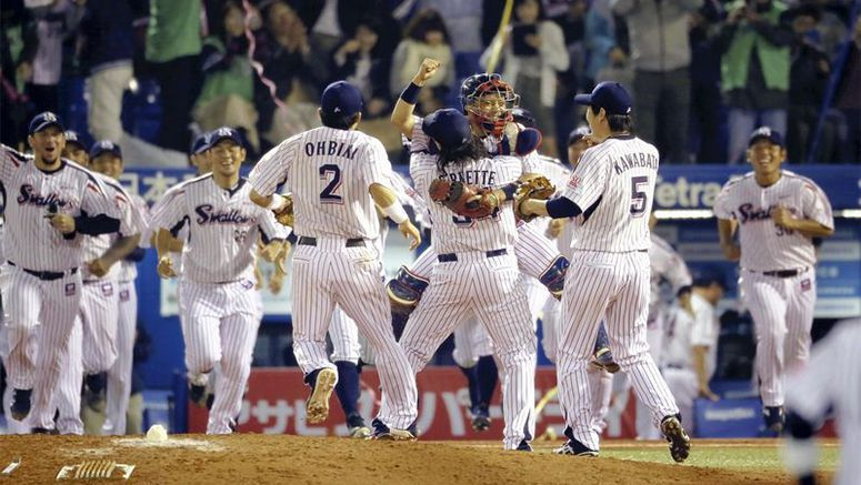 Baseball : Swallows land Japan Series pot