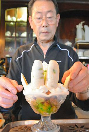 Something fishy goes on with the dessert at a Tottori cafe