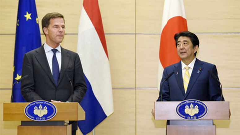 Japan, Netherlands share concern about tensions in E., S. China seas
