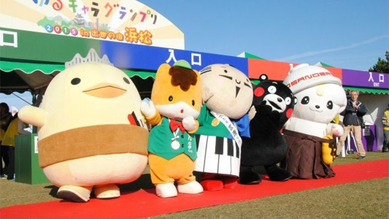 Photo : Mascot mix Nov 2015