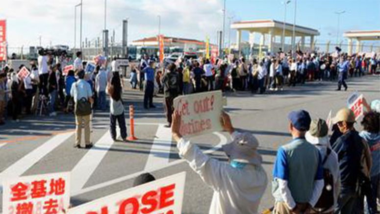 Sit-in protest against U.S. base relocation in Okinawa marks 500 days