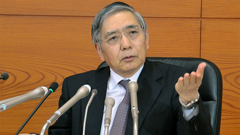 SMBC workers won't urge pay-scale hike amid BOJ negative rates