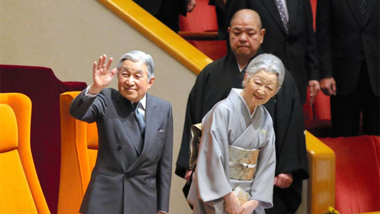 Imperial couple in the audience on Day 1 of New Year sumo tournament