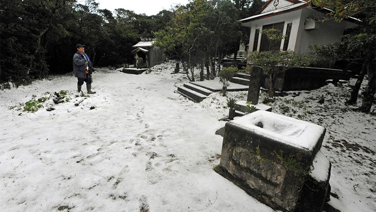 Subtropical Kagoshima island turns chilly as it sees first snow since 1901