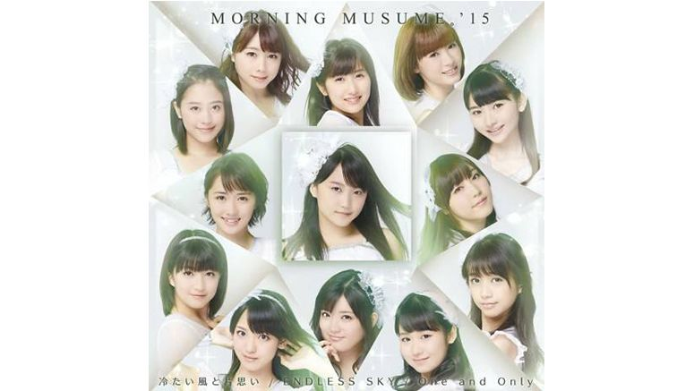 Morning Musume's 60th single tops Oricon chart