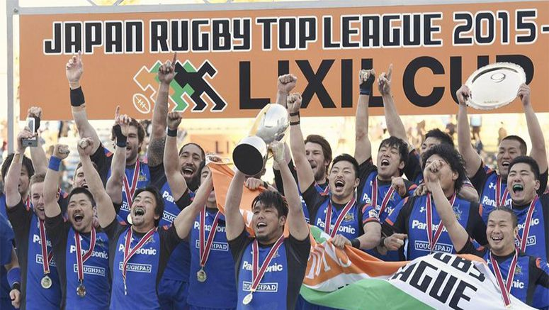 Rugby : Panasonic escapes late for 3-peat