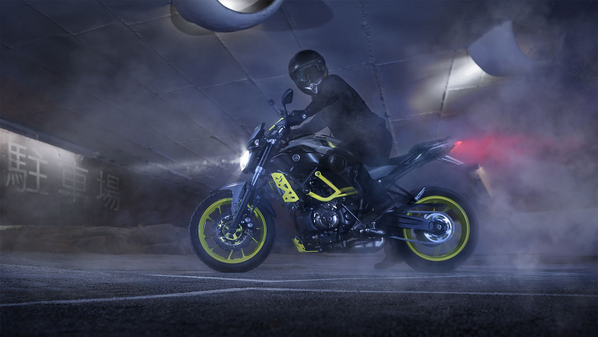 2016 Yamaha MT-10 price and vital technical data | Auto Moto